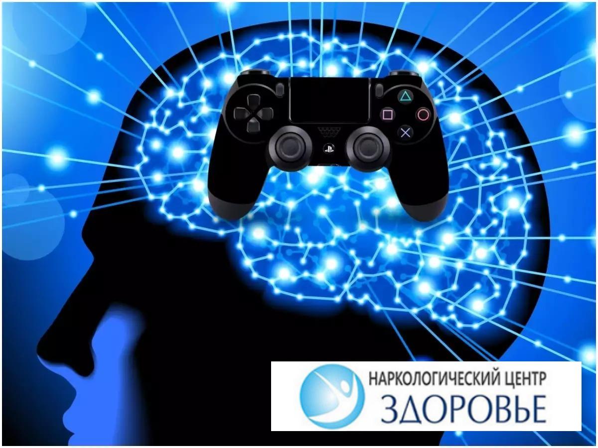 Лечение зависимости от игр, компьютерной зависимости у подростков по доступным ценам