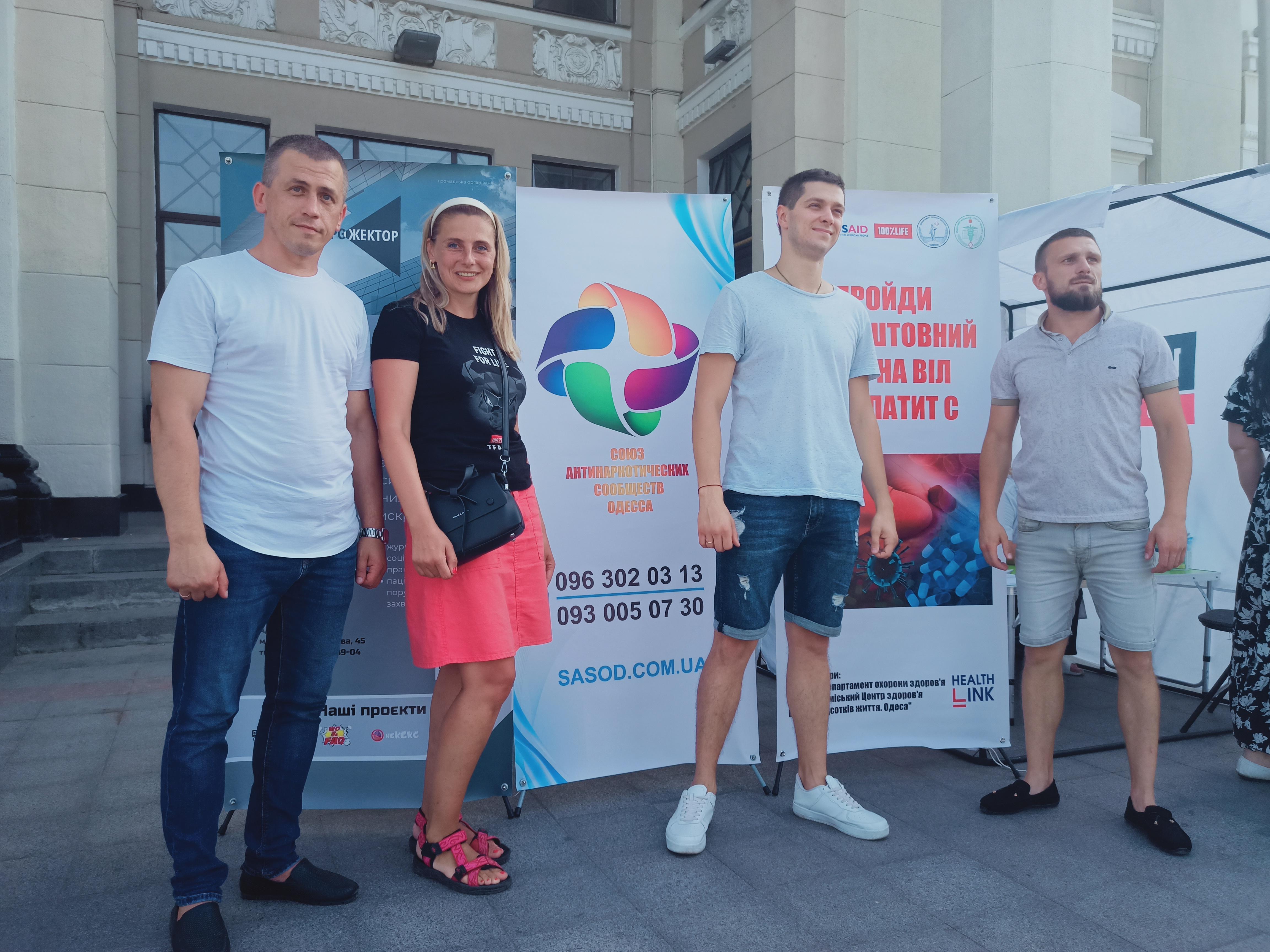 Всемирный день борьбы с гепатитом «САС-Одесса»